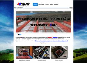 38pol.ru thumbnail