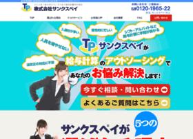 3908.jp thumbnail