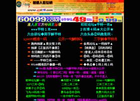 39678.com thumbnail