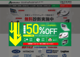 3adata.jp thumbnail