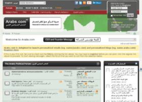 3arab.tv thumbnail