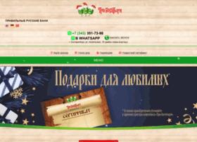 3bogatyr.ru thumbnail