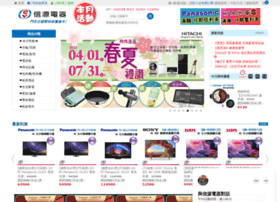 3cu.com.tw thumbnail