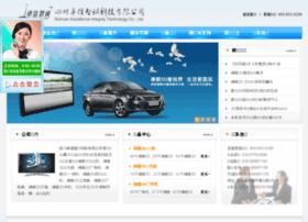 3d-tv.cn thumbnail