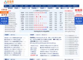 3dcp.cn thumbnail