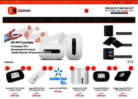 3g-cdma.com.ua thumbnail