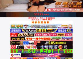 3gp2.net thumbnail