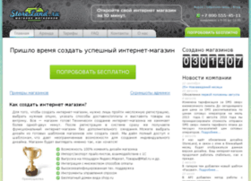3grushki.ru thumbnail