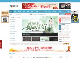 3gsc.com.cn thumbnail