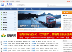 3ka.com.cn thumbnail