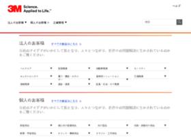 3mcompany.jp thumbnail