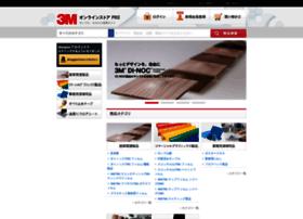 3monlinestore-pro.jp thumbnail