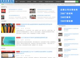 3mshop.com.cn thumbnail