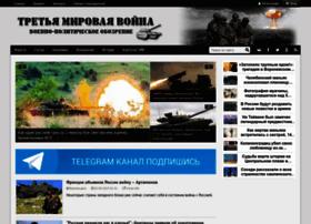 3mv.ru thumbnail