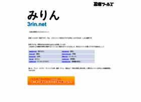 3rin.net thumbnail