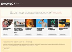 3santehnika.ru thumbnail