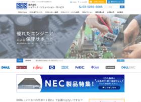 3scom.jp thumbnail