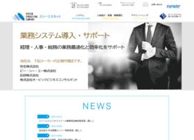 3sf-net.jp thumbnail