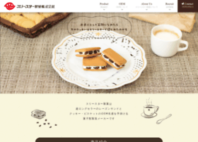 3starseika.co.jp thumbnail