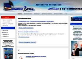 3steam.ru thumbnail