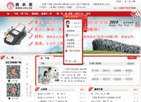 3v5.cn thumbnail
