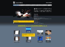 3wa-corp.jp thumbnail