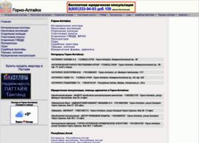 4-altai.ru thumbnail