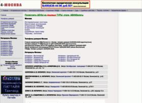 4-msk.ru thumbnail