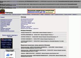 4-novgorod.ru thumbnail