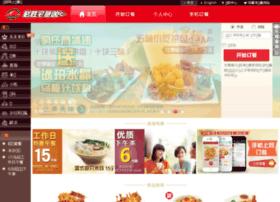 4008123123.com.cn thumbnail