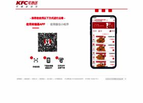 4008823823.com.cn thumbnail