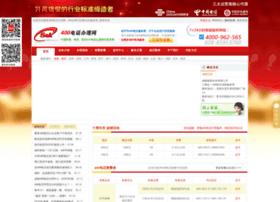 400sc.com.cn thumbnail