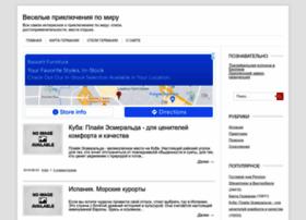 40kmh.ru thumbnail