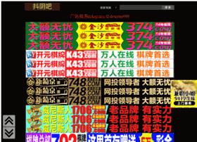 41la.cn thumbnail
