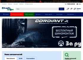 425555.ru thumbnail