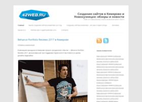 42web.ru thumbnail