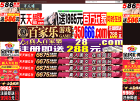 43699.net thumbnail