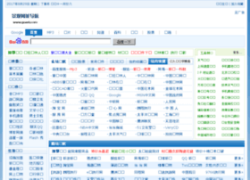 444.com.cn thumbnail