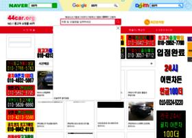 44car.org thumbnail