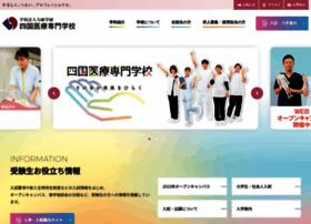 459.ac.jp thumbnail