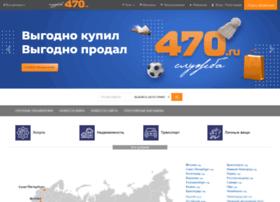 470.ru thumbnail