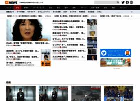 47news.jp at WI. 47NEWS(よん...