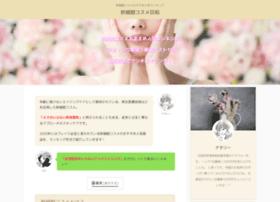 4843.jp thumbnail