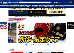 4860.jp thumbnail