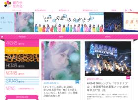 48g.jp thumbnail
