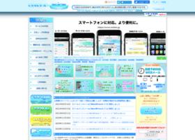 48s.jp thumbnail