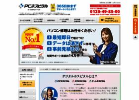 4900.co.jp thumbnail