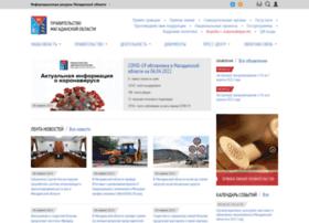 49gov.ru thumbnail