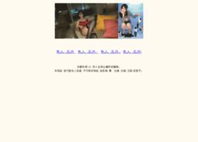49kxatz.cn thumbnail