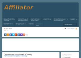 4affiliator.ru thumbnail